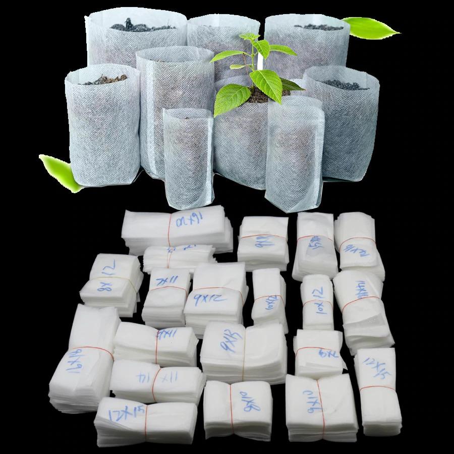 Биоразлагаемые пакетики для рассады -