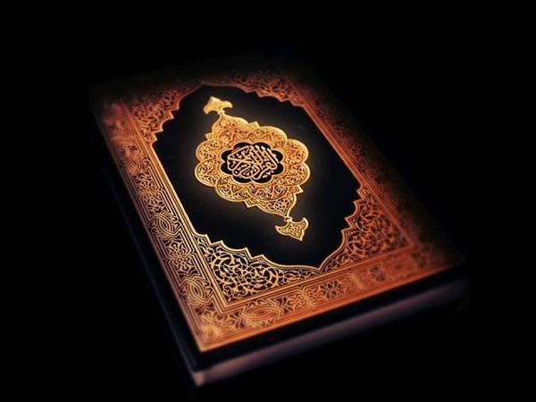 Сура Аль Маида Трапиза Священный Коран