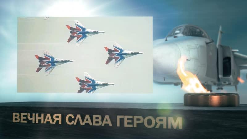 Иван Галеев Первым делом самолёты