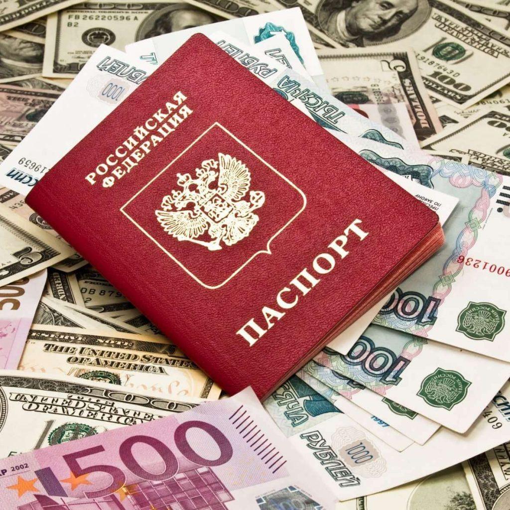 займы в подольске по паспорту наличными