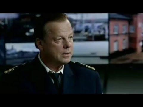 шведский детективный сериал Валландер Wallander 2005 2013 Сезон 1 Серия 7