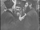 Jakie były stosunki polsko żydowskie przed wojną