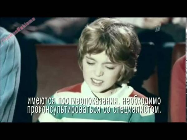 Реклама Фосфалюгель