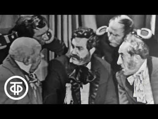 Н.В.Гоголь. Мертвые души. Серия 2. Режиссер А.Белинский. И.Горбачев, О.Басилашвили (1969)