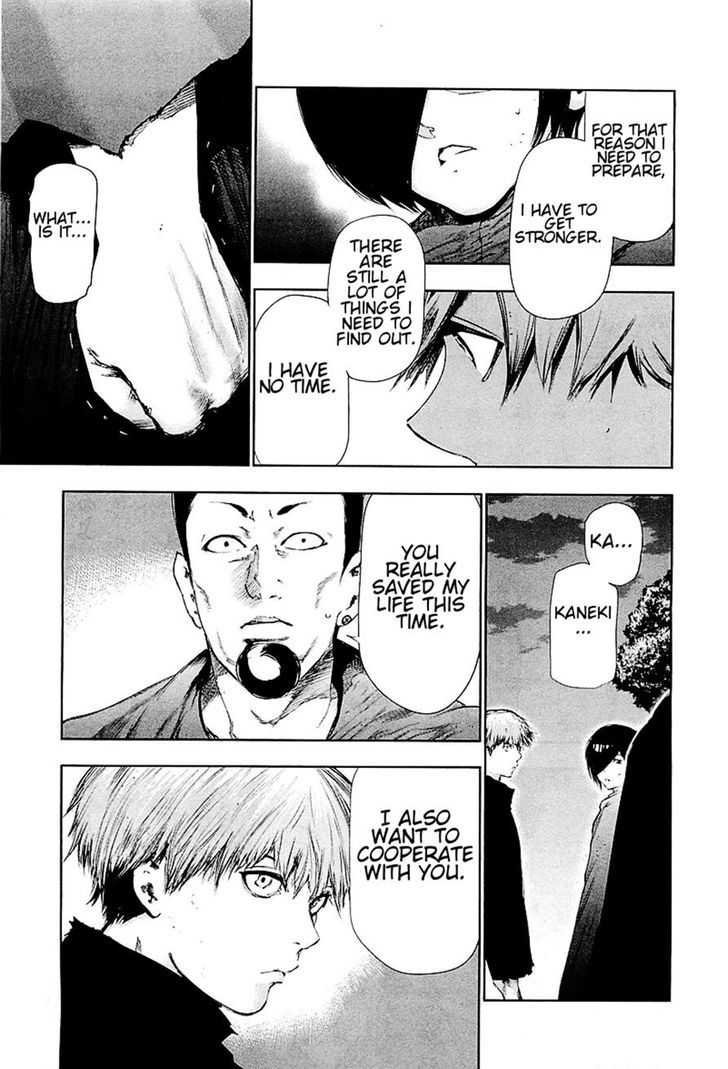 Tokyo Ghoul, Vol.8 Chapter 79 New Light, image #7