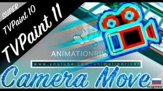 How to use camera in TVPaint animation PRO TUTORIAL (PAN & ZOOM). Как работать с камерой