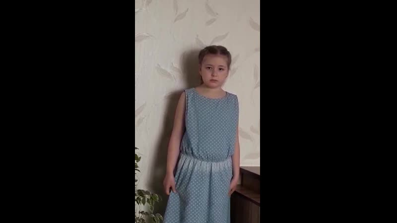Екатерина Богодухова