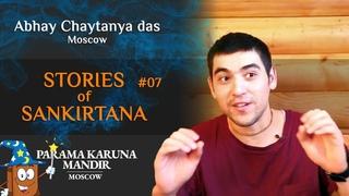 07 - Pavel and Lena - Abhay Chaytanya das