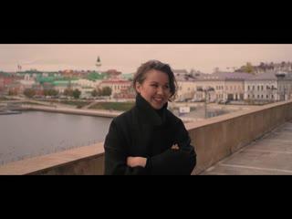 Айгуль Давлетшина: « Тем, кто не жил за рубежом, сложно понять, почему люди возвращаются на родину»
