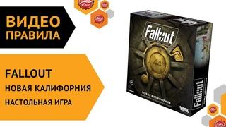 Fallout. Новая Калифорния. Настольная игра