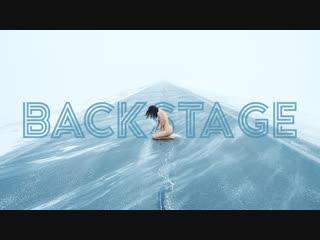 Метель // backstage