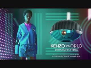 Kenzo world EDP INTENSE idb