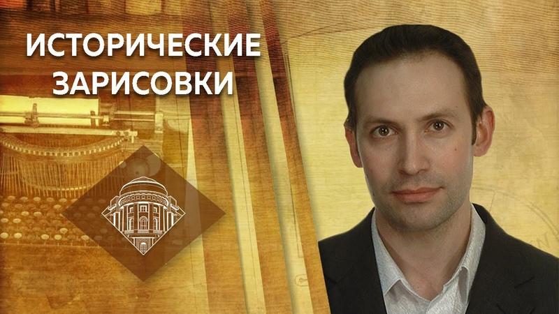 Е Ю Спицын и В Ю Захаров Загадка Негласного комитета