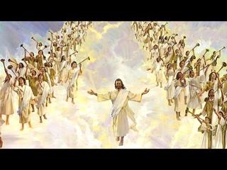 Второе пришествие Христа ( Радомира)