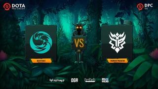 beastcoast vs Thunder Predator, Dota Pro Circuit 2021: S1 - SA, bo3, game 2 [4ce & eiritel]